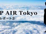 ZIP AIR Tokyo